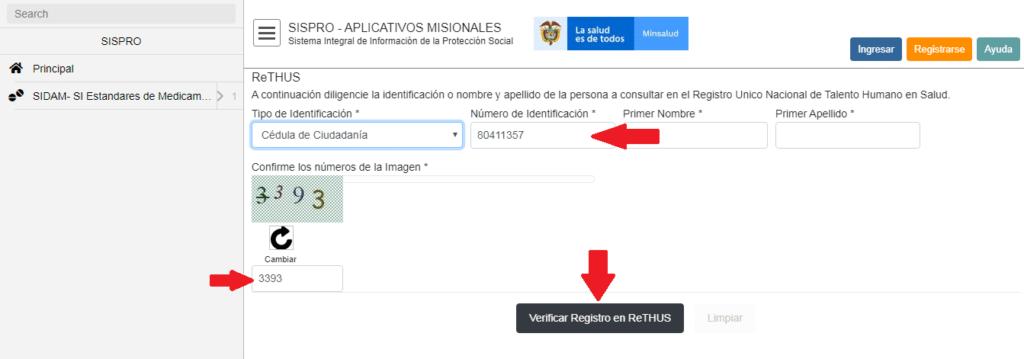 Verificar-registro-ReTHUS